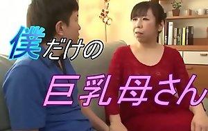 I Only Busty Mother Hongo Yachiyo ahead to full : http://updatetribun.org/EN9L