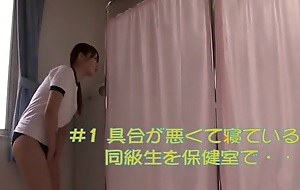 Immigrant College clip around Asian,Panties scenes