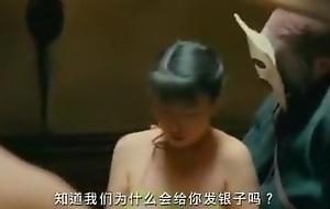 Chinese videotape sex scene