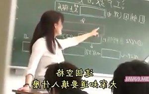 Asian teacher